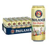 Paulaner 保拉纳 酵母型小麦啤酒 500ml 24听 159元