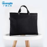 GuangBo 广博 手提资料袋/文件袋/办公收纳用品 黑A6095 6.5元(需买5件,共32.5元)
