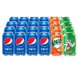 PEPSI 百事 百事/七喜/美年达(16+4+4)混装CAN 330ml*24罐 *2件 29.8元(需用券)