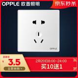 OPPLE 欧普照明 五孔插座 单只装 3.8元包邮