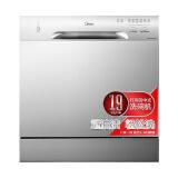 Midea 美的 WQP8-3801-CN 台式洗碗机 2299元