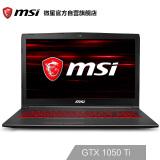 微星(msi)GV62 15.6英寸游戏本笔记本电脑(i5-8300H 8G 1T+128G SSD GTX1050Ti 4G独显 94%色域 赛睿键盘 黑) 6199元