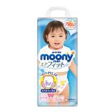 进口超市日本进口尤妮佳(moony)裤型纸尿裤加大号尿不湿XL38片12-17kg女宝宝小内裤*4件