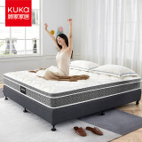 KUKa 顾家家居 DK.M1016 乳胶独袋弹簧床垫 1.5/1.8m床 1299元包邮