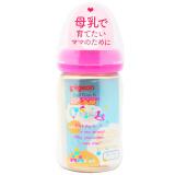 Pigeon 贝亲 经典自然实感系列 PPSU奶瓶 160ml SS奶嘴 54元(需用券)