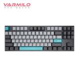 Varmilo 阿米洛 VA87M 夜色 87键 有线机械键盘 灰黑色 Cherry红轴 单光 739元包邮(需用券)