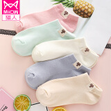 Miiow 猫人 猫人女士船袜女夏季薄款百搭纯色棉质 混色5双 均码 20.16元(需买3件,共60.48元)