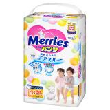 Merries 妙而舒 婴儿拉拉裤 XL38片 *5件 289.55元(需用券,合57.91元/件)