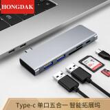 HONGDAK Type-C扩展坞 浅灰色 47元包邮(需用券)