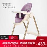 POUCH 儿童餐椅婴儿餐椅K05升级款多功能便携折叠吃饭宝宝餐椅K28 丁香紫 券后 419元