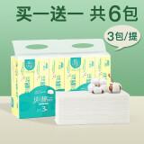 FulCotton 棉柔世家 婴儿棉柔巾 20cm*20cm 100抽/包 3包/提 *4件 153.66元 包邮(双重优惠,合 38.42元/件) ¥154