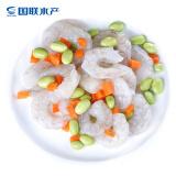 国联 翡翠生虾仁(BAP认证) 618g/袋 58-64只 海鲜 33元