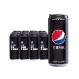 百事可乐 无糖黑罐 Pepsi 碳酸饮料 细长罐 330ml*12罐 整箱装 新老包装随机发 BLACKPINK同款 百事出品 *7件 121.98元(需用券,合17.43元/件)