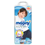 moony尤妮男宝宝裤型纸尿裤XXL26片*4件