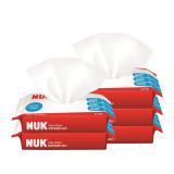 有券的上:NUK 婴儿便携湿巾 20抽*5包装 17.27元(需买3件,共51.82元)