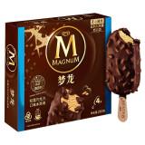 和路雪 梦龙 松露巧克力口味 冰淇淋家庭装 65g*4支 雪糕(新老包装 随机发货) *4件 81.92元(合20.48元/件)