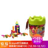 比乐(B.) B.Toys 胶质鬃毛积木婴幼儿童早教拼插创意益智积木玩具 桶装68件积木 149元