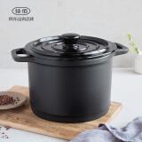 佳佰砂锅 陶瓷厨具 煲汤锅炖锅家用4000ml 明火耐高温 148元