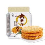 Want Want 旺旺 大米饼 大米制香脆米饼膨化食品 原味 400g *13件
