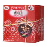 花王(KAO)美舒律蒸汽眼罩/热敷贴20片装(暖暖组合装)*2件 179.64元(合89.82元/件)