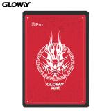 30日0点:Gloway 光威 弈系列Pro SATA3.0 SSD固态硬盘 512GB
