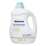 Anmous 安慕斯 婴儿多效洗衣液 1kg *6件 +凑单品 50.95元(合8.49元/件)