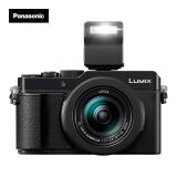 24日0点:Panasonic 松下 LX100M2 便携式数码相机