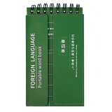 凑单品、PLUS会员:SIMAA 西玛表单 XDC2 绿色线圈单词本 80页 2.9元