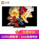 小米电视大师65英寸OLED4K超高清人工智能语音网络OLED平板电视机3G32G大师系列65英寸