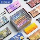 MARCO 马可 Tribute大师系列 330080CB 专业油性彩色铅笔 80色 致敬绘画大师珍藏版礼盒 299元包邮(双重优惠)