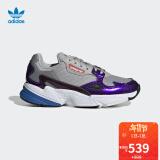 adidas Falcon W 灰紫蓝 实付到手409元