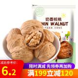 享食者坚果炒货奶香核桃108g/袋 *19件 116.4元(合6.13元/件)