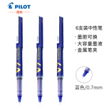PILOT 百乐 BXC-V7 可换墨囊中性笔 蓝色 0.7mm 6支装 31.72元(需买5件,拍下立减,共158.6元)