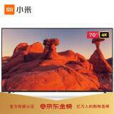 25日0点:MI 小米 4A系列 70英寸 4K超高清液晶平板电视