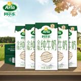 Arla阿尔乐 德国进口 3.4g蛋白质 124mg原生高钙 全脂纯牛奶200ml*24盒 *3件 116.79元(需用券,合38.93元/件)