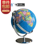 北斗AR地球仪 23cm *3件 654元(合218元/件)