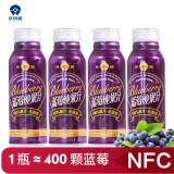 沃田 蓝莓纯果汁 有机蓝莓汁 无添加整箱果汁 花青素护眼儿童健康饮料 250ml*4瓶 119元