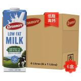 有券的上:avonmore 低脂牛奶 1L*6盒 42元(需买2件,实付84元)