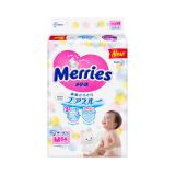 Kao 花王 Merries 妙而舒 婴儿纸尿裤 M64片 4包装 72.3元