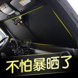 佳百丽 汽车遮阳帘 专车定制黑色款-合金边框-可折叠 58元(需用券)