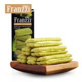 Franzzi 法丽兹 抹茶慕斯巧克力味曲奇 115g/盒 4.93元(需买10件,实付49.3元)