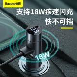 PLUS会员:BASEUS 倍思 CRNLZ01 能量柱 车载充电器 灰色 65.67元包邮(需买3件,共197元)