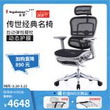 保友金豪 l旗舰版网椅电脑椅护腰老板椅办公椅联友人体工学椅座椅 黑色 4648元