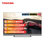 23日0点:TOSHIBA 东芝 65Z740F 4K液晶电视 65英寸