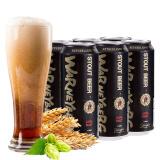 沃尼伯格全麦12°P精酿啤酒黑啤500ml*6罐*2件
