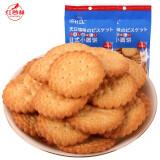 红谷林网红日式小圆饼干天日盐早餐休闲食品代餐苏打小饼干糕点零食100g*2袋*2件