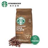 星巴克 Starbucks Pike Place 烘焙咖啡豆 中度烘焙 200g ¥40.19