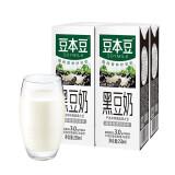 豆本豆 黑豆奶 植物蛋白饮料 早餐奶 四盒装 9.90
