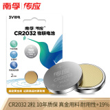 NANFU 南孚 CR2032 纽扣电池3V 2粒 *6件 49.4元(需用券,合8.23元/件)