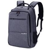 victoriatourist 维多利亚旅行者 15.6英寸 双肩电脑包 V9006 灰色 99元